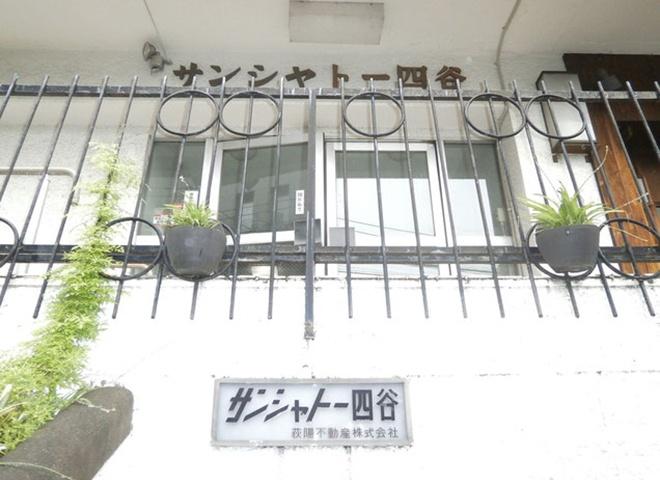 曙橋駅からの詳しい行き方11