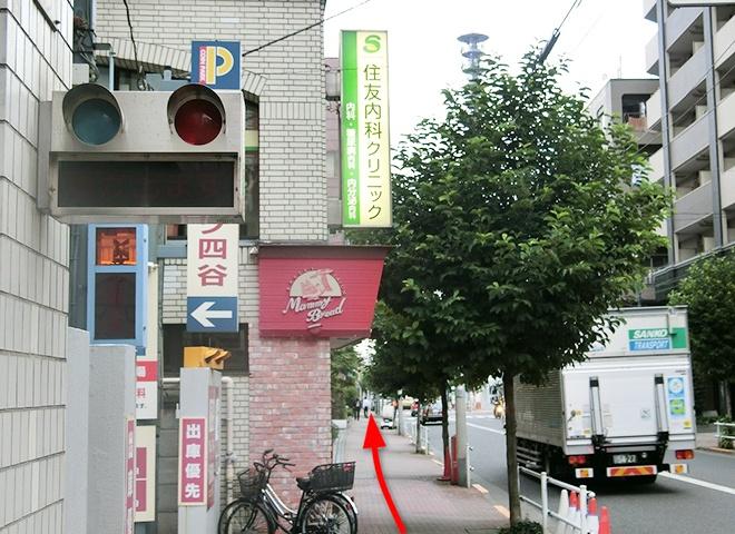 JR線 四ツ谷駅からの詳しい行き方13