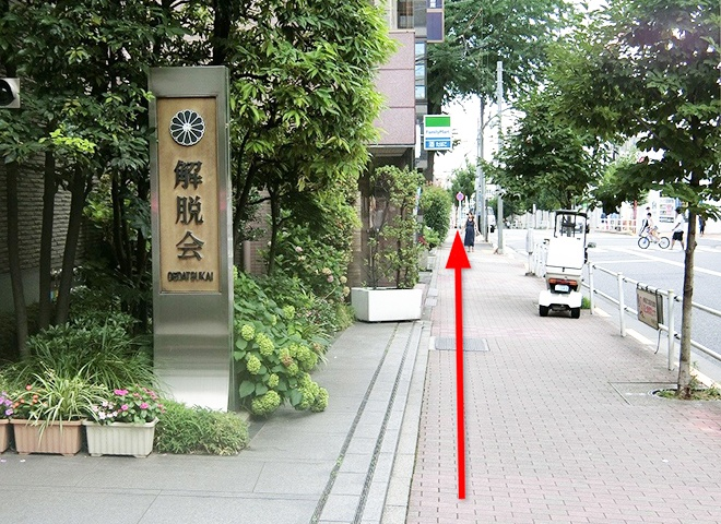 JR線 四ツ谷駅からの詳しい行き方14