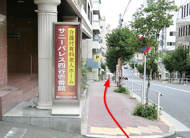 JR線 四ツ谷駅からの詳しい行き方16