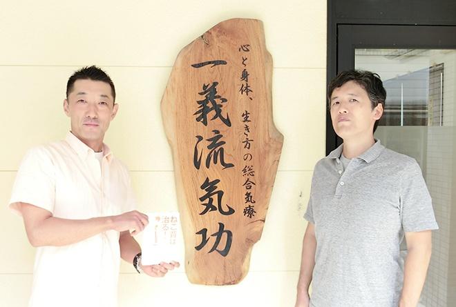小池義孝氏とのツーショット